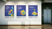 klimak employer branding - plagaty 1 2x